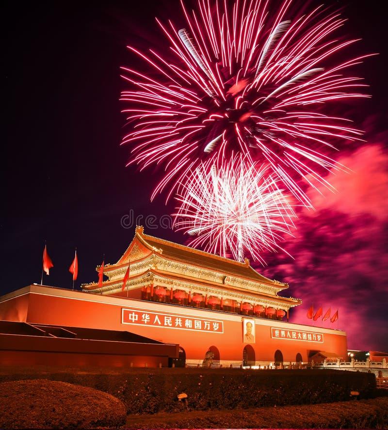 Πεκίνο Tiananmen και πυροτέχνημα στοκ εικόνες με δικαίωμα ελεύθερης χρήσης