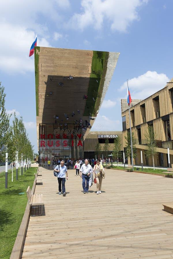 Περίπτερο της Ρωσίας σε EXPO, καθολική έκθεση στο θέμα των FO στοκ εικόνα με δικαίωμα ελεύθερης χρήσης