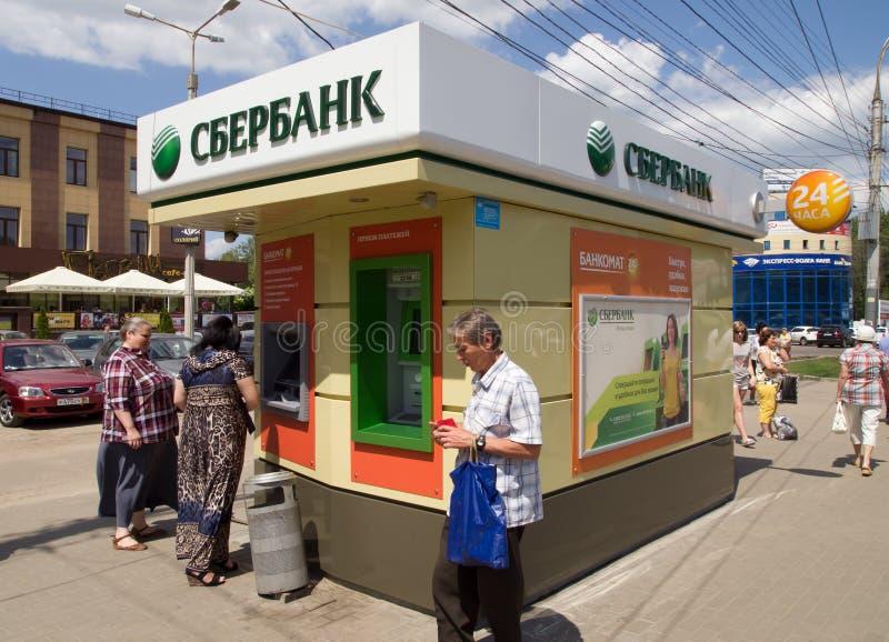 Περίπτερο ` Sberbank ` αυτοεξυπηρετήσεων της Ρωσίας, Voronezh στοκ φωτογραφία με δικαίωμα ελεύθερης χρήσης