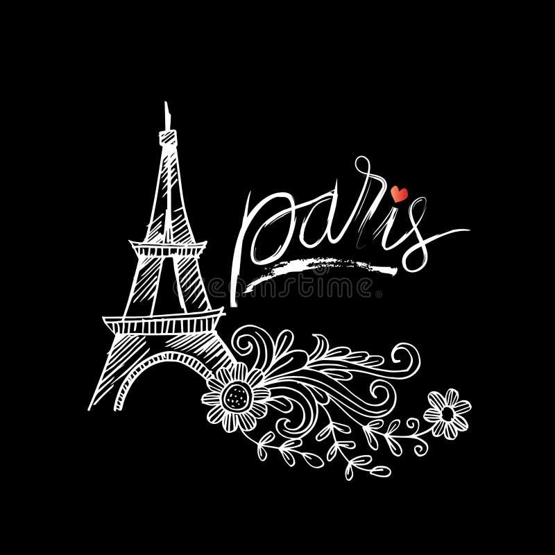 Περιγραμματικός του πύργου του Άιφελ στο Παρίσι διανυσματική απεικόνιση