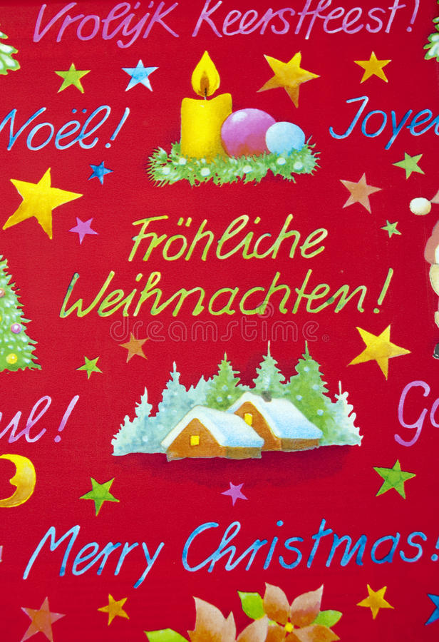 περικάλυμμα δώρων Χριστο&up στοκ φωτογραφία με δικαίωμα ελεύθερης χρήσης