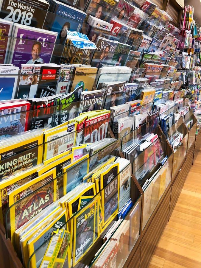 Περιοδικά για την πώληση στοκ φωτογραφίες