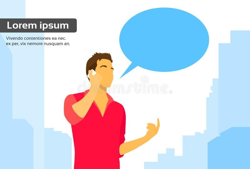 Περιστασιακή επικοινωνία κιβωτίων συνομιλίας τηλεφωνικής συζήτησης ατόμων έξυπνη απεικόνιση αποθεμάτων