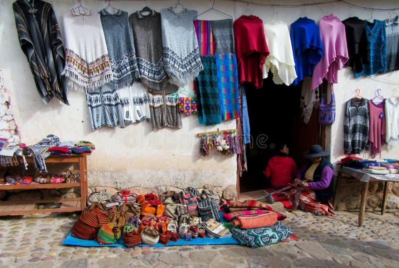 Περουβιανές βιοτεχνίες στοκ φωτογραφία με δικαίωμα ελεύθερης χρήσης