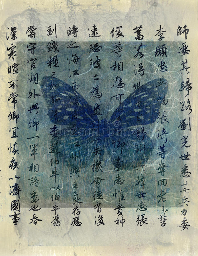 πεταλούδα τέχνης απεικόνιση αποθεμάτων