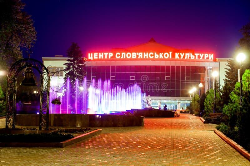 """Πηγή και ένα μνημείο κουδουνιών μπροστά από την οικοδόμηση """"του κέντρου του σλαβικού πολιτισμού """" στοκ εικόνα με δικαίωμα ελεύθερης χρήσης"""