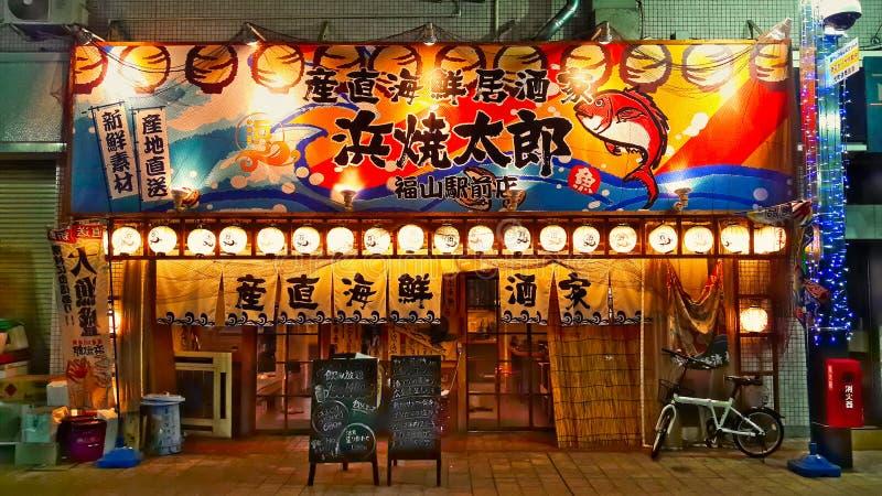 Πινακίδα ενός χαρακτηριστικού ιαπωνικού εστιατορίου θαλασσινών στοκ φωτογραφία
