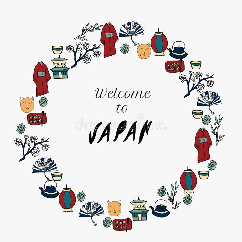 Πλαίσιο κύκλων με τα διαφορετικά ιαπωνικά σύμβολα διανυσματική απεικόνιση