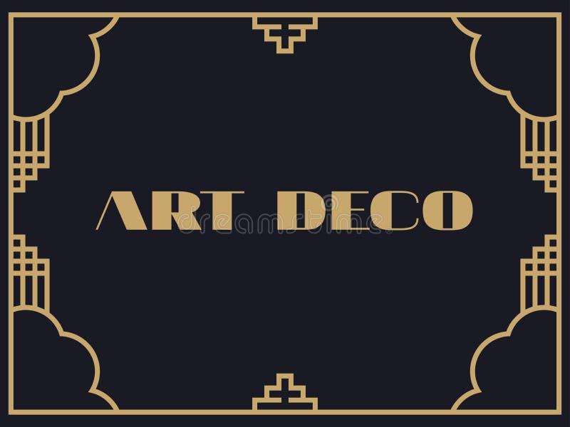 πλαίσιο deco τέχνης Εκλεκτής ποιότητας γραμμικά σύνορα Σχεδιάστε ένα πρότυπο για τις προσκλήσεις, τα φυλλάδια και τις ευχετήριες  διανυσματική απεικόνιση