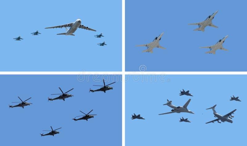 Πολεμικές Αεροπορίες διανυσματική απεικόνιση