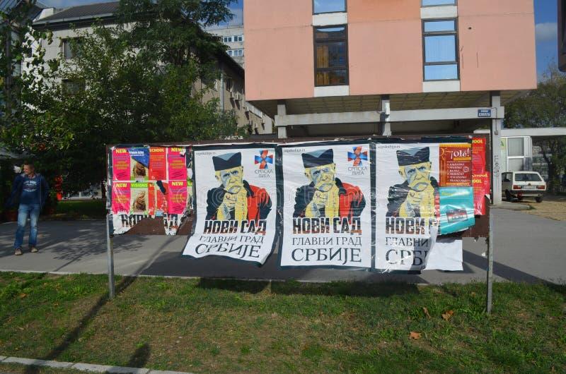 πολιτικές αφίσες Novi Sad Σερβία στοκ φωτογραφία με δικαίωμα ελεύθερης χρήσης