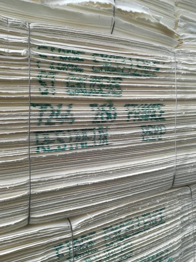 Πολτός χαρτιού που συσκευάζεται στοκ φωτογραφία με δικαίωμα ελεύθερης χρήσης