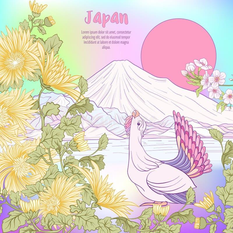 Πολύχρωμο ιαπωνικό τοπίο απεικόνισης με το υποστήριγμα Φούτζι και τ διανυσματική απεικόνιση