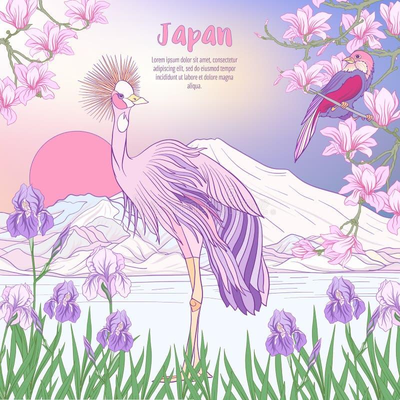 Πολύχρωμο ιαπωνικό τοπίο απεικόνισης με το υποστήριγμα Φούτζι και τ ελεύθερη απεικόνιση δικαιώματος