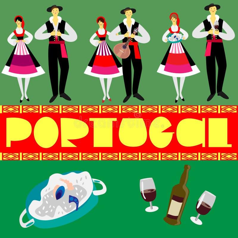 Πορτογαλικά στα εθνικά κοστούμια διανυσματική απεικόνιση