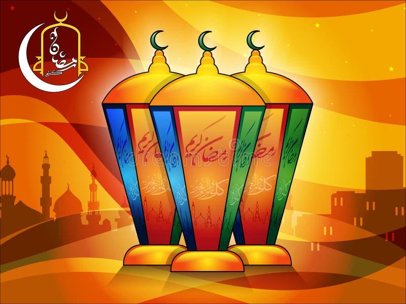 πορτοκάλι ramadan ελεύθερη απεικόνιση δικαιώματος