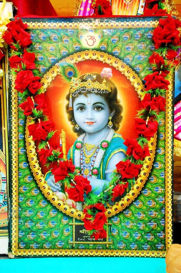 Πορτρέτο του Λόρδου Krishna στοκ εικόνες με δικαίωμα ελεύθερης χρήσης