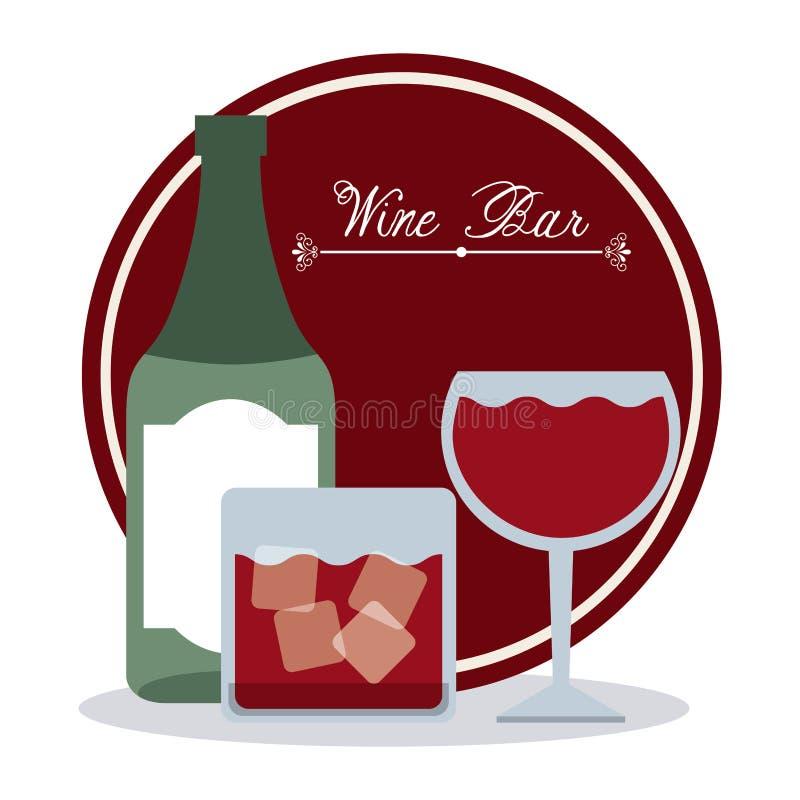 Download Ποτά με το σχέδιο γυαλιών της Διανυσματική απεικόνιση - εικονογραφία από κουζίνα, απεικόνιση: 62705389