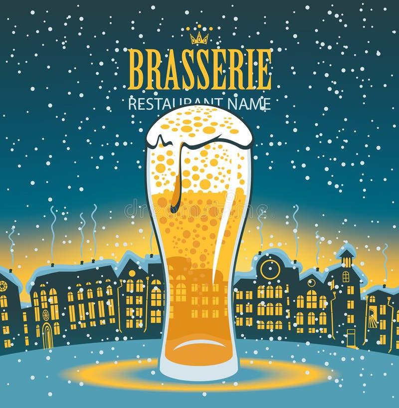 Ποτήρι της μπύρας διανυσματική απεικόνιση