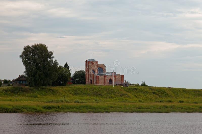 Ποταμός Volkhov σε Veliky Novgorod, Ρωσία Ryurikovo gorodishche στοκ εικόνες