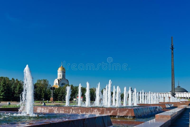 Πολεμικό μνημείο στο πάρκο νίκης στο Hill Poklonnaya, στοκ εικόνα