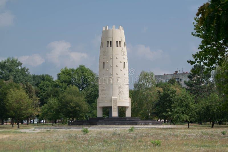Πολεμικό μνημείο του Τσερκέζου στοκ φωτογραφία