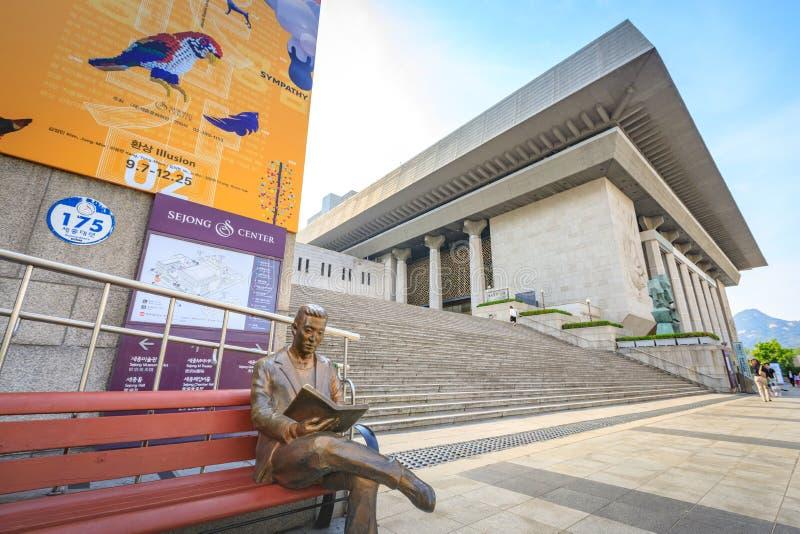 Πολιτιστικό κέντρο Sejong στην πλατεία Gwanghwamun, Σεούλ στοκ εικόνα
