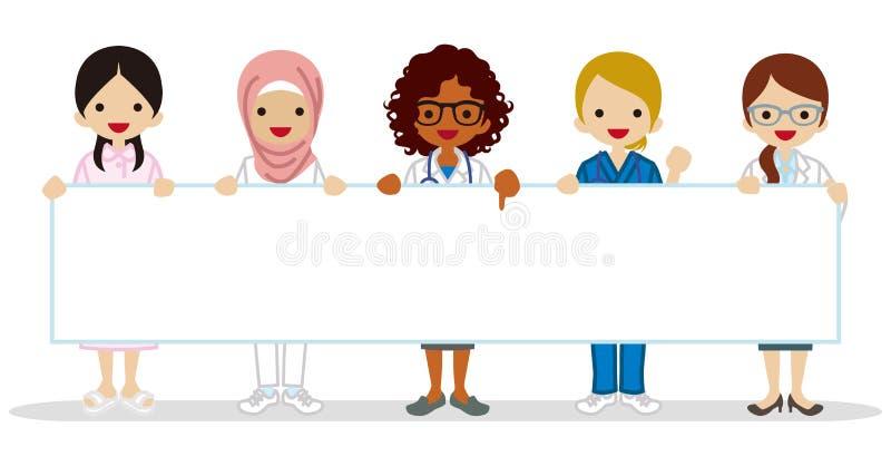 Πολυ εθνική ομάδα επαγγέλματος θηλυκών ιατρική που κρατά μια κενή αφίσσα απεικόνιση αποθεμάτων