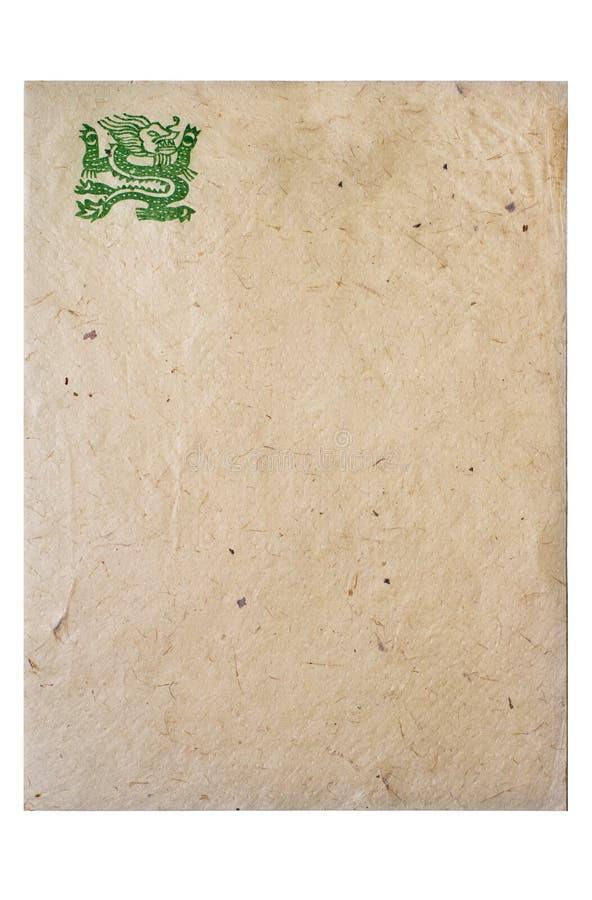 πράσινη επικεφαλής επιστολή δράκων στοκ εικόνες