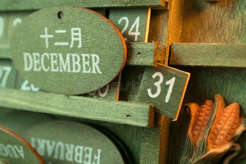 πράσινη ξύλινη ημερολογιακή εκλεκτής ποιότητας εστίαση ημέρα 31 τέλος του έτους ή happ στοκ εικόνα