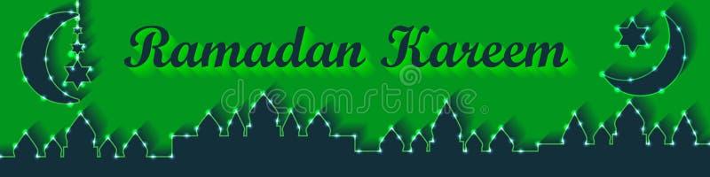 Πράσινο έμβλημα λεμονιών φαναριών Ramadan RGB διανυσματική απεικόνιση