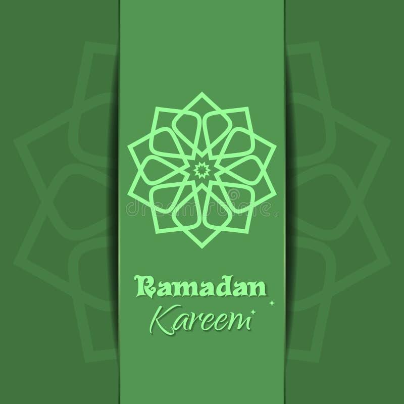 Πράσινο εορταστικό υπόβαθρο του Kareem Ramadan διανυσματική απεικόνιση