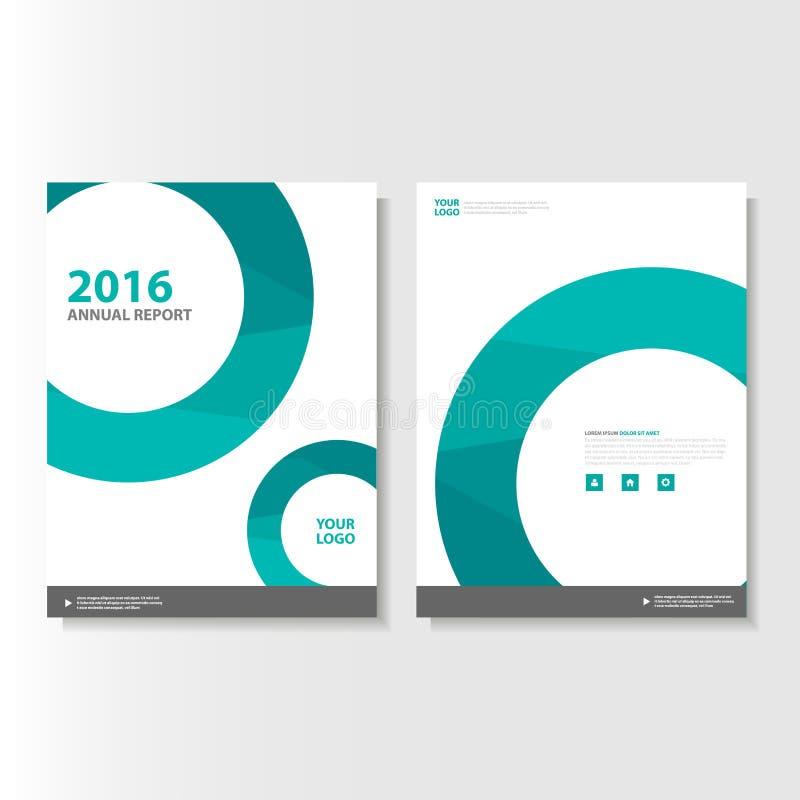 Πράσινο διανυσματικό σχέδιο προτύπων ιπτάμενων φυλλάδιων φυλλάδιων περιοδικών ετήσια εκθέσεων, σχέδιο σχεδιαγράμματος κάλυψης βιβ διανυσματική απεικόνιση