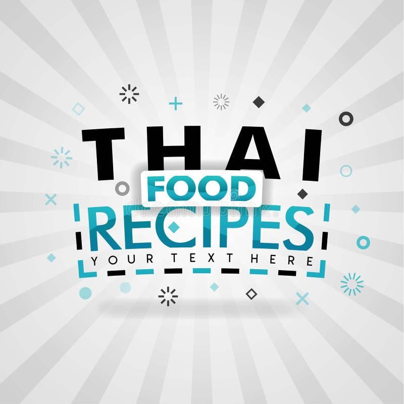 Πράσινο λογότυπο για τις ταϊλανδικές συνταγές τροφίμων για την κάλυψη app, εστιατόριο κράτησης, ιστοχώροι τροφίμων, τρόφιμα συντα ελεύθερη απεικόνιση δικαιώματος