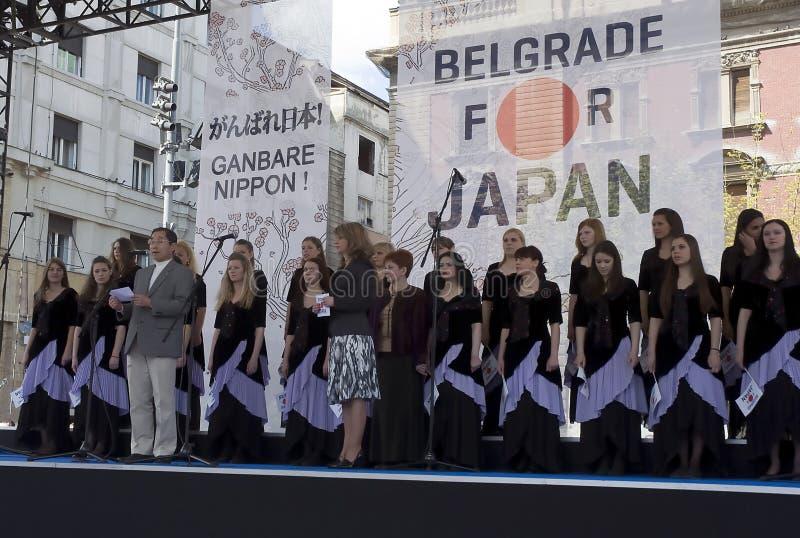 Πρεσβευτής της Ιαπωνίας σε Βελιγράδι Tosio Cunozaki στοκ εικόνα