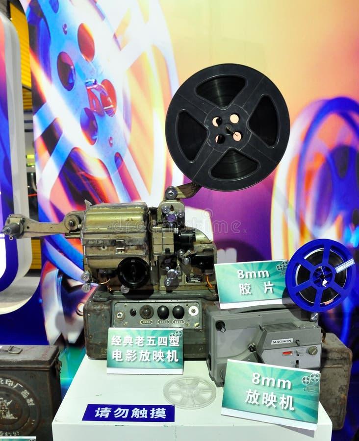 Προβολέας κινηματογράφων στοκ εικόνα με δικαίωμα ελεύθερης χρήσης