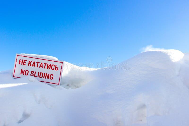 Προειδοποίηση χιονοστιβάδων σε ένα χιονοδρομικό κέντρο για τους σκιέρ και τα snowboarders στοκ εικόνες