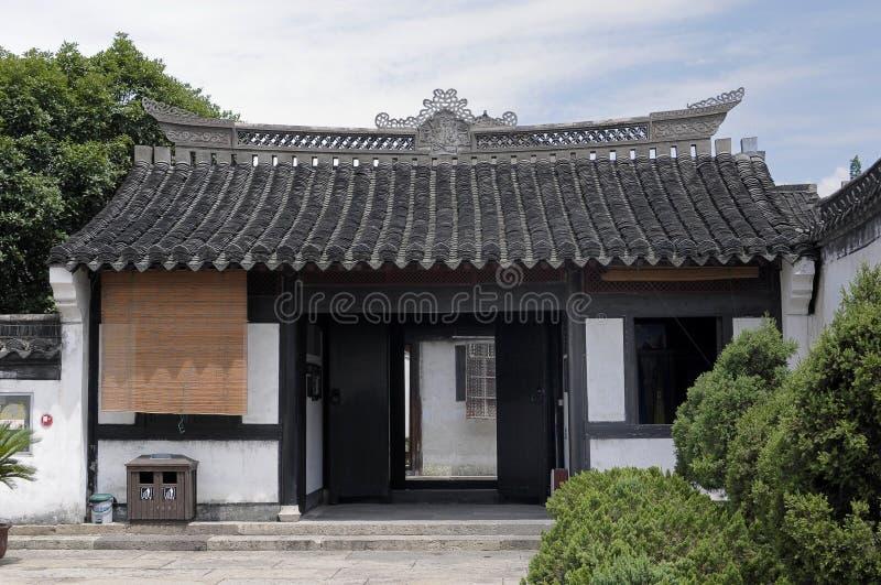 Προηγούμενη κατοικία CaiYuanpei στοκ εικόνες