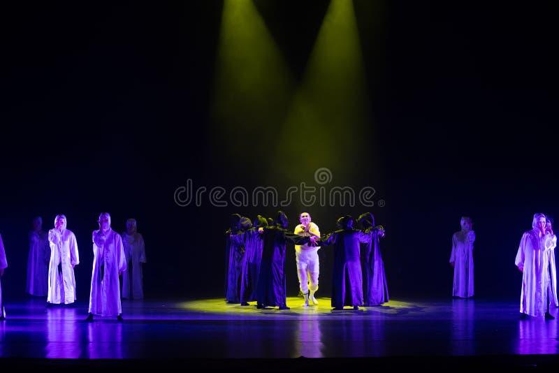 Προσπάθεια-ανεξάρτητος αξία-χορός με έναν χορό ` μάσκα-Huang Mingliang ` s κανένα καταφύγιο ` στοκ φωτογραφία με δικαίωμα ελεύθερης χρήσης