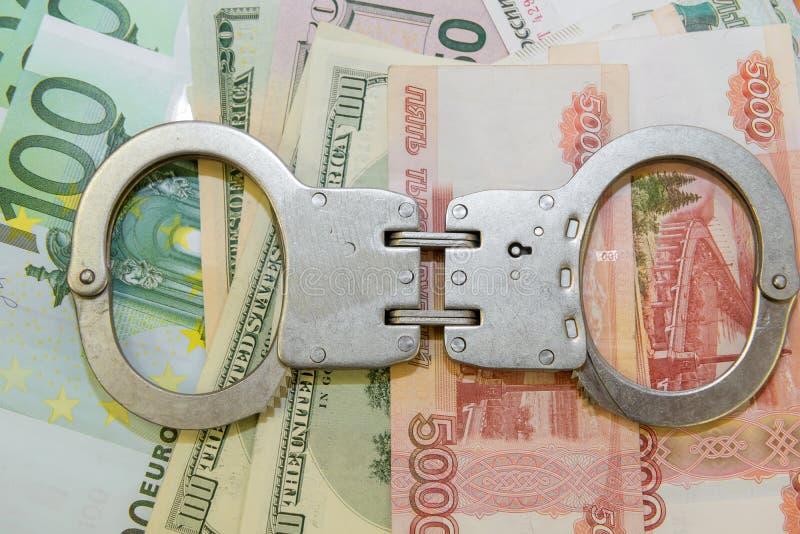 προστασία χρημάτων κάτω στοκ εικόνες