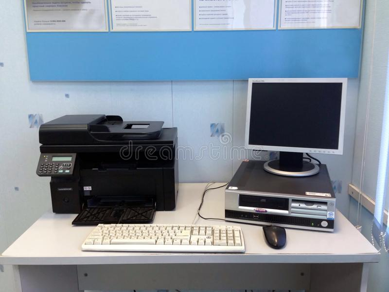 Προσωπικός υπολογιστής γραφείου στοκ εικόνες