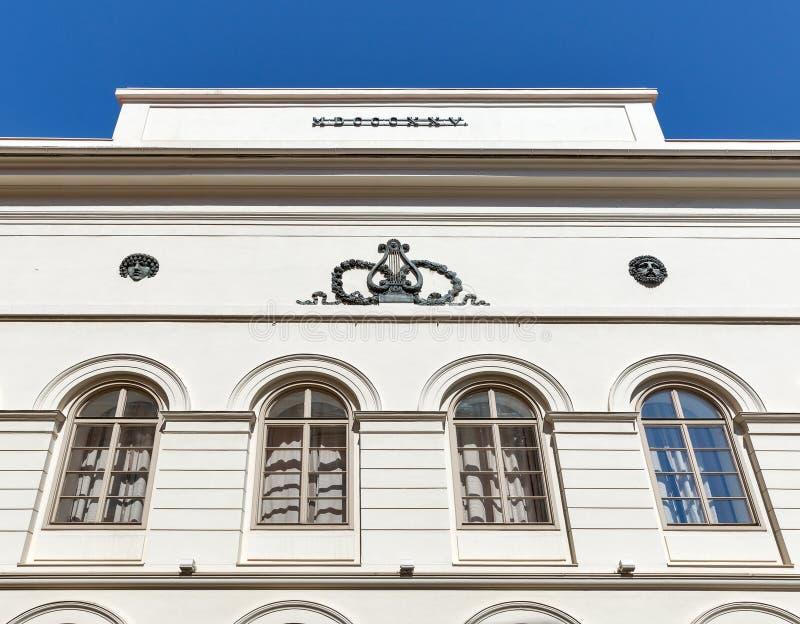 Προφορικό Schauspielhaus κτήριο θεάτρων στο Γκραζ, Αυστρία στοκ εικόνα με δικαίωμα ελεύθερης χρήσης