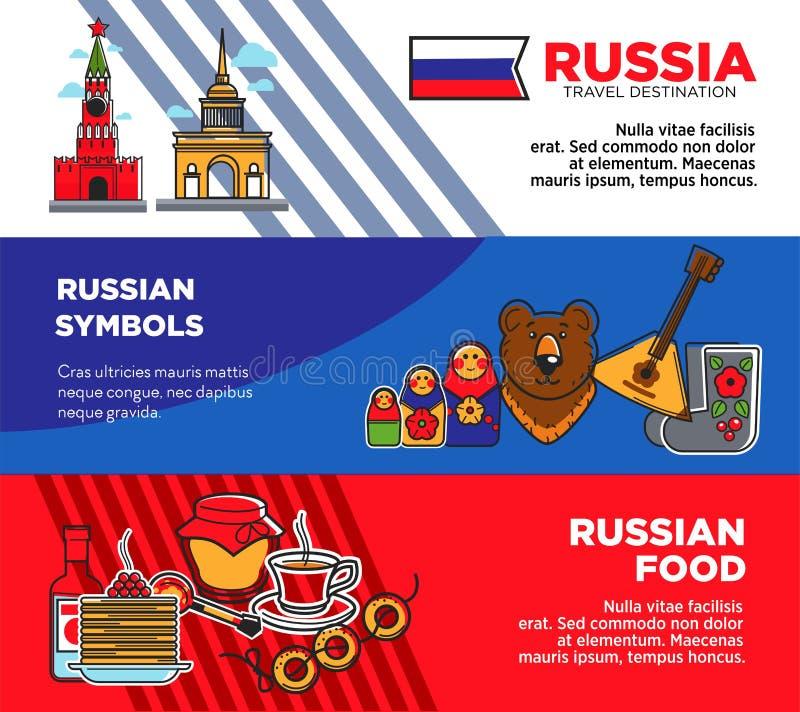 Προωθητικές αφίσες προορισμού ταξιδιού της Ρωσίας με τα σύμβολα και τα τρόφιμα χωρών ελεύθερη απεικόνιση δικαιώματος