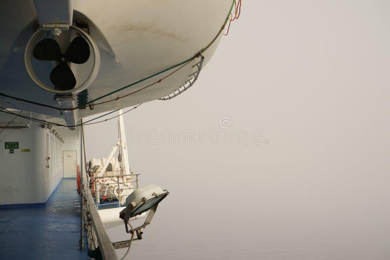 Προωστήρας, βάρκα ζωής και υδρονέφωση στοκ φωτογραφία με δικαίωμα ελεύθερης χρήσης