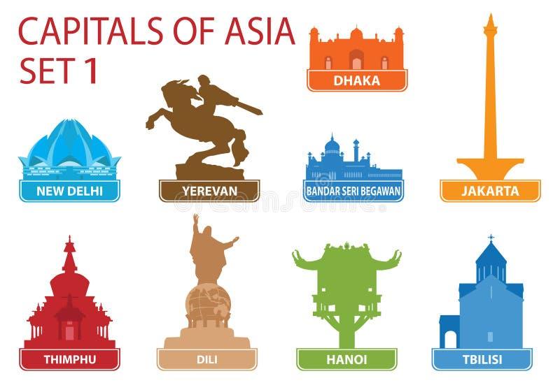 Πρωτεύουσες της Ασίας διανυσματική απεικόνιση