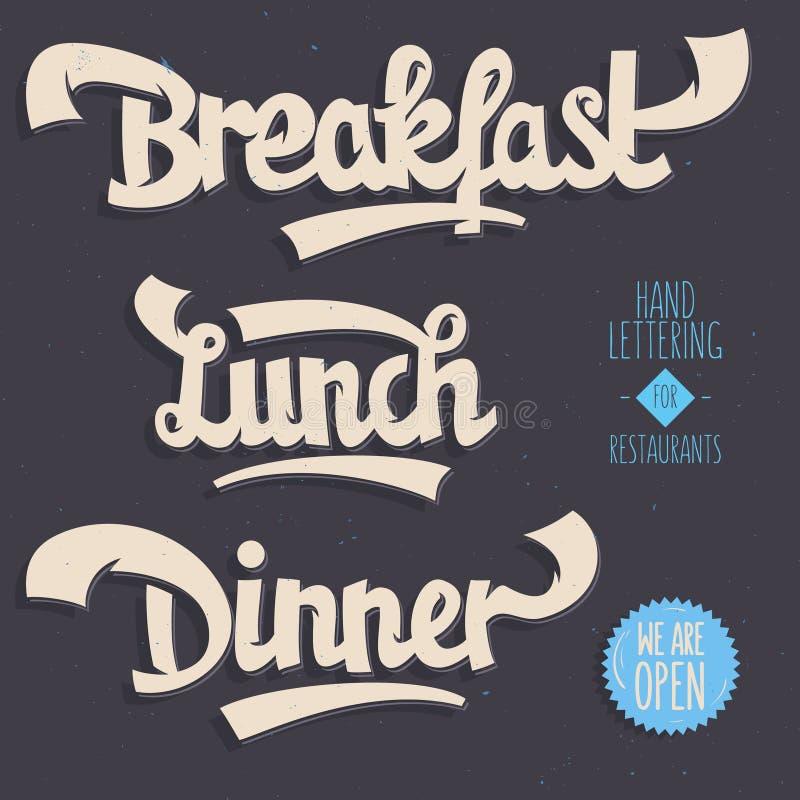 Πρόγευμα, μεσημεριανό γεύμα, γεύμα Καλλιτεχνικό συρμένο χέρι χειρόγραφο που γράφει το Φ διανυσματική απεικόνιση