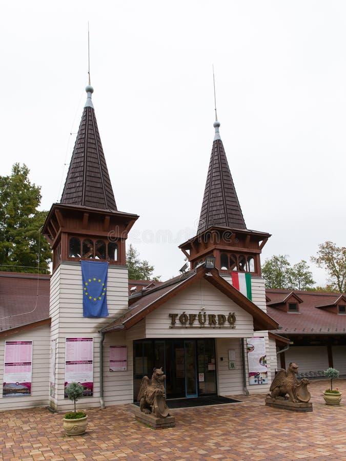 Πρόσβαση στο SPA-κέντρο Θεραπεία της λίμνης Heviz, Ουγγαρία Υπάρχουν θερμές πηγές στοκ εικόνα με δικαίωμα ελεύθερης χρήσης