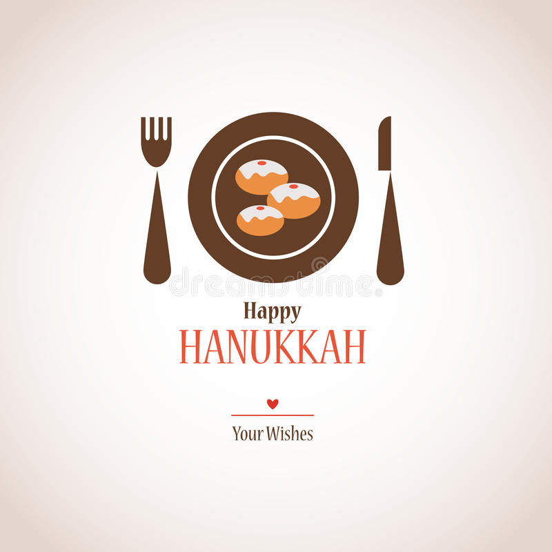 Πρόσκληση γευμάτων Hanukkah, παραδοσιακά donuts διανυσματική απεικόνιση