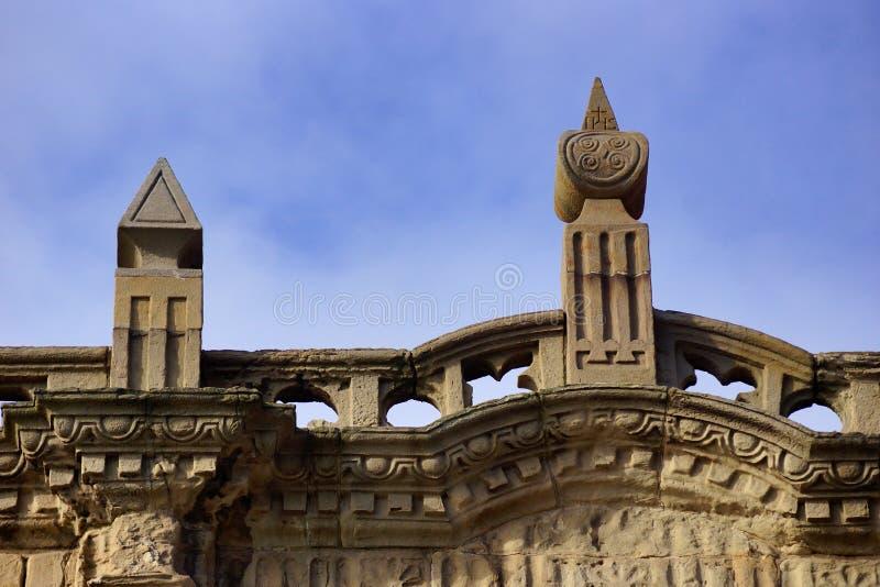 Πρόσοψη ενός κτηρίου 2 στοκ φωτογραφία με δικαίωμα ελεύθερης χρήσης
