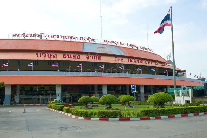 Πρόσοψη του βόρειου Intercity τερματικού λεωφορείων του τερματικού της Μπανγκόκ Mo Chit το /Chatuchak στοκ φωτογραφίες